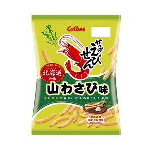 【地域限定】【カルビー】[かっぱえびせん]山わさび味の商品画像