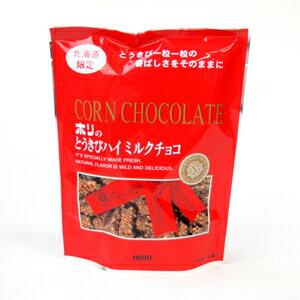 【北海道限定】【ホリ】[とうきびチョコ(10本入...の商品画像