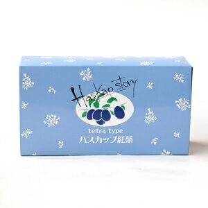 [ハスカップ紅茶]2g×20袋の商品画像