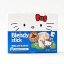 【北海道限定】Blendy stick&HELLO KITTY[北海道ミルクカフェオレ](14g×8本入)
