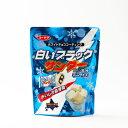 【有楽製菓(ユーラク)】【北海道限定】【ミニサイズ】[白いブラックサンダー][ホワイトチョコレートコーティング]137g(標準11個入)