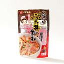 【北海道限定】【ベル食品】 北海道ぶた丼のたれ 豚丼 ぶたどん タレ
