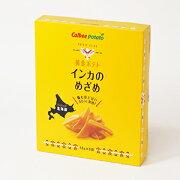 【北海道限定】【カルビーポテト】黄金ポテト インカのめざめ