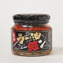 ショッピング食べるラー油 ラー油鮭ン ご飯のお供 食べるラー油 旨辛 おつまみ 万能調味料 200g