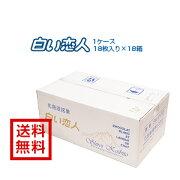 【送料無料】【石屋製菓】 [白い恋人]18枚入×18箱入り1ケース