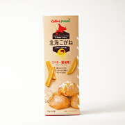 【北海道限定】【カルビーポテト】北海こがね バター醤油味 108g(18g×6袋)