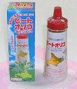 【天然の液状甘味料!】[ビートオリゴ糖300g](オリゴ糖含有液状甘味料)