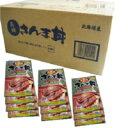 【送料無料】【テレビで話題!】【近海食品】[炭焼さんま丼10袋]【北海道産さんま使用】