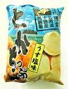 【ナシオ】【北海道十勝産馬鈴薯使用】とかちっぷうす塩味【70g】