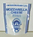 【新生活応援!ポイント2倍!3月21日9:59まで。】【NEEDS】 [モッツァレラチーズ (100g)]【水入りタイプ】 【配達指定不可・代金引換不可】