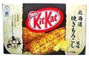 【キットカット】北海道焼もろこし風味12枚入