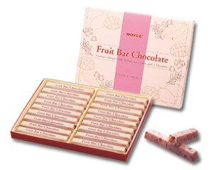 マラソン ポイント フルーツバーチョコレート