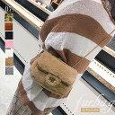 【2020年/夏秋新作】ファー ショルダーバッグ レディース 斜めがけ 大人 ミニバッグ ファー バッグ ショルダー レディースショルダーバッグ カゴバッグ カバン 鞄 斜め掛け 女の子 ハンガー 小物 雑貨
