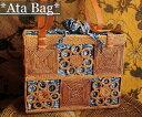 【送料無料】アタバッグ【花モチーフショルダー(四角)】アタで作ったキュートなお花モチーフ♪かごバッグ/浴衣/着物/巾着/ショルダーバッグ