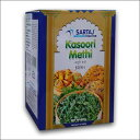 カスリメティ100g KASOORI METHI インド料理...