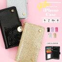 iphone8 ケース 手帳型 かわいい ミラー付き カード...