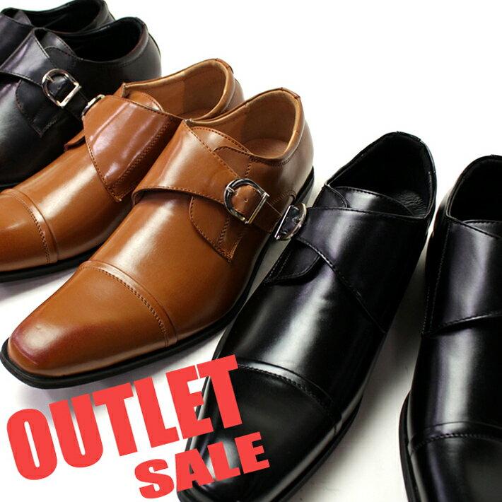 大人気 ビジネス 革靴 靴 ブランド メンズ シンプル メンズ 今日人気の 大人気 モンクストラップ シューズ サイズ種類豊富に品揃え!通販 靴 フォーマル 防水 革靴