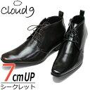 【送料無料】クラウドナイン シークレットシューズ cloud9 紳士靴 ( cloud9 靴 ビジネスシューズ シークレット ) メンズ靴/CN- ビジネス 紳士靴 ショートブーツ 男性用 シークレッ 7cmUP ジップアップ 外羽根レースアップ 【即日出荷】