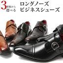 ビジネスシューズ 靴 cloud9 ビジネスシューズ クラウド9 メンズ 紳士靴/SHCN20-16 パーティシューズ 赤 レッド/ドレスシューズ/ロングノーズ