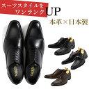 タケゾー革靴 TAKEZO ビジネスシューズ TAKEZO ...