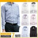 形態安定 ドレスシャツ 長袖シャツ メンズ シャツ