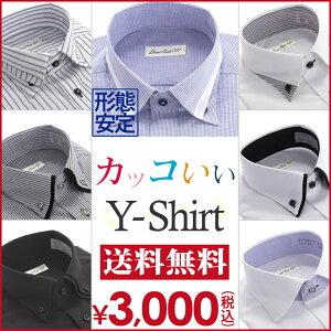 ワイシャツ カッターシャツ レギュラー
