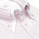 【お洒落ピンク二枚衿ボタンダウン】二枚衿 ボタンダウン 長袖ワイシャツ 長袖 ワイシャツ Yシャツ