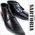 通販特別価格! メンズ ビジネスシューズ! サイズ種類豊富に品揃え! 大人気 紳士用 革靴 ビジネス シューズ 多数楽天限定価格で販売中! [ フォーマル ][ シンプル ][ スーツ ]