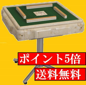 ★ Automatic Mahjong Taku amosumateru ★ presents with ★