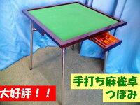 ��¥�������������SAT1103