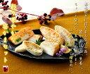 彩り華やかな笹かまセット(福-35)<かまぼこ 佐々直>【内祝 御礼 寒中見舞い ご贈答用】