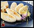 【笹かまぼこ】 笹かま 天ぷら セット (R-1)<かまぼこ 佐々直>【仙台 宮城 の 名物 を 産地直送 ! スケソウダラ のすり身に 高級魚 吉次 (キンキ) を練り込みました。土産、おやつ、おかず に便利な 個包装 の 蒲鉾】【宮城県_物産展】