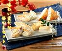 味わい豊かな笹かまセット(福-30)<かまぼこ 佐々直>【内祝 御礼 寒中見舞い ご贈答用】