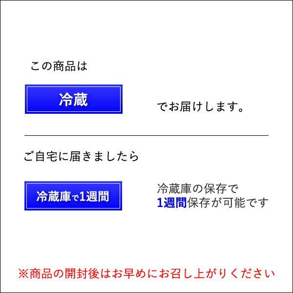 【笹かまぼこ】 笹かま 天ぷら セット (R-...の紹介画像3