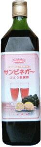 サンビネガー葡萄酢720ml
