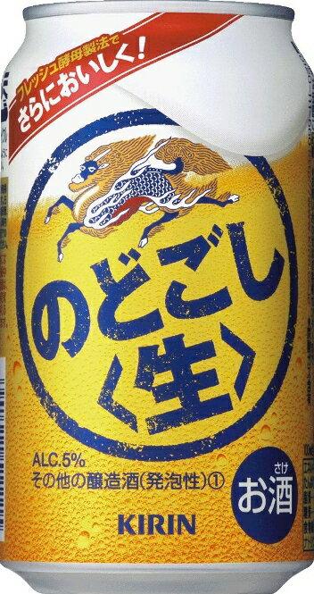 キリン のどごし〈生〉 350ml×24本