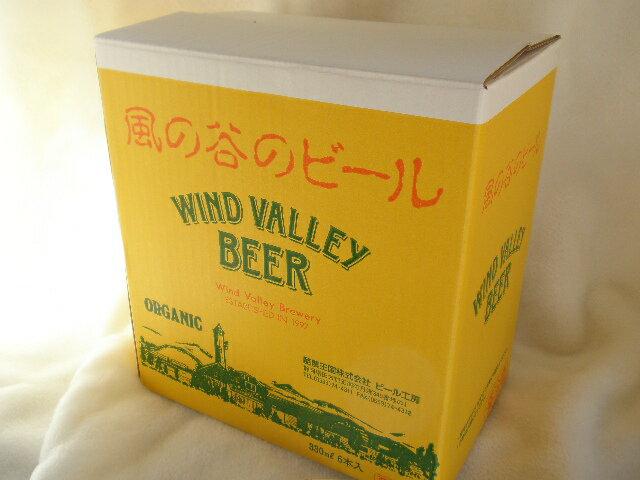 【風の谷のビール】6本用カートン※函のみ