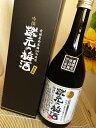 蔵元の梅酒 720ml (栄光酒造)