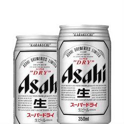 【送料無料】アサヒスーパードライ350ml×24本×2箱【合計48本】