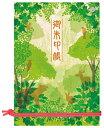 乙女の御朱印帳 『森の仲間たち』 〜森ガールのあなたへ。緑の森をイメージした癒しの御朱印帳です。ページを増やせてとっても便利〜 B..