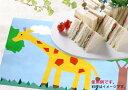 ペーパー・ランチョンマット 『Africolore』キリン 10枚入 (B4版) 〜敷くだけでお料理がワンランクUP!しかも使い捨てなので汚れても安心〜 普段使いに、お誕生日・パーティ・お食事会など特別な記念日に…楽しい食卓を演出!