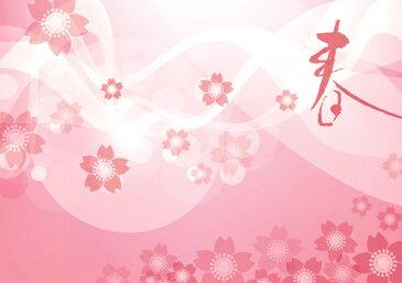 ペーパー・ランチョンマット 『桜ひらひら』 10枚入 (B4版) 〜敷くだけでお料理がワンランクUP!しかも使い捨てなので汚れても安心〜 春のおもてなしの食卓を演出!