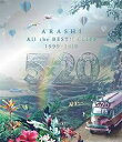 新品 嵐 ARASHI 5×20 All the BEST!...