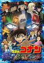 新品 劇場版 名探偵コナン 純黒の悪夢(ナイトメア) 初回限定特別盤 Blu-ray