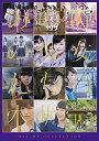 新品 乃木坂46 ALL MV COLLECTION 〜あの時の彼女たち〜 完全生産限定盤 Blu-ray