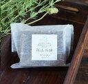 ラベンダー マルセイユ石鹸 手作り 篠山石鹸 コールドプロセス石けん 原材料から自家製 90g 1個 手作り石けん いい香り 洗顔 ジャムウ