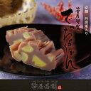 【秋限定】丹波栗入「でっち羊羹」1本【竹皮包み】【京都の和菓子】