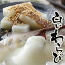 【NEW】白いわらび【元祖豆乳わらび餅】・とようけ屋山本の豆乳使用1個【低カロリー】【京都の和菓子】