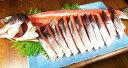 【送料無料】三陸産寒風干し新巻鮭切り身にして発送します。【smtb-TD】【tohoku】