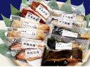 【加熱調理済】送料無料三陸産海の幸惣菜10袋セット 水揚げ状...